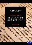 Bolle, Menachem, Pimentel, Jitschak - Woordenboek Hebreeuws-Nederlands/Nederlands-Hebreeuws