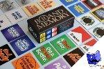 - Brand Memory Game