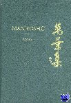 Vovin, A. - Man'yōshū