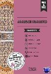 Wat & Hoe taalgids - Arabisch Marokko