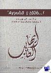 Talloen, Herman, Alsulaiman, Abied - Ayyuha t-talib! HB vh Modern Standaard Arabisch