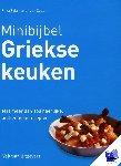 Salaman, Rene, Cutler, Jan - Minibijbel Griekse keuken