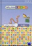 Auteursteam Veilig leren lezen - Veilig & vlot E3 1