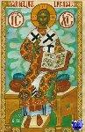 Gogol, Nikolaj - Beschouwingen over de Goddelijke Liturgie