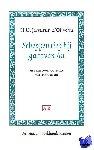 Jessurun d'Oliveira, H.U. - Athenaeum Boekhandel Canon Scheppen riep hij gaat van Au - POD editie