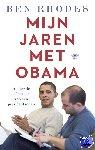 Mijn leven met Obama
