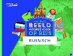 - Van Dale Beeldwoordenboek op reis - Russisch