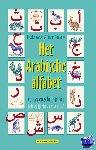 Awde, Nicholas, Samano, Putros - Het Arabische alfabet - POD editie