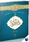 Abba, Aziz - Arabisch voor beginners 2